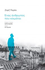 cover_anthropos